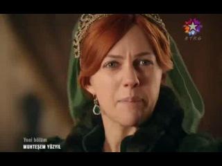 The magnificent century - The courageous woman/Великолепный век - мужественная женщина!